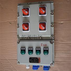 非标定制防爆自耦起动器防爆照明配电箱