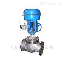 高品質氣動薄膜單座調節閥