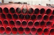红色涂塑消防钢管特级品质