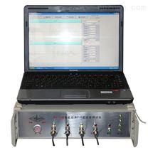 HF-F型智能超声P?S波综合测试仪