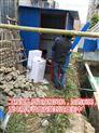 喀什医院医疗污水处理设备
