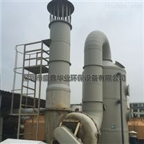 河源喷漆房废气处理设备 喷淋塔 洗涤塔
