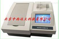 多参数水质分析仪库号:M383783