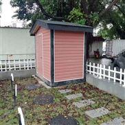 新农村污水一体化处理设备