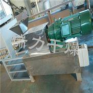 化工污泥烘干设备