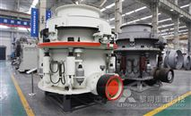 时产200-300吨铜矿石圆锥破碎机