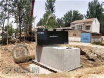 德州小区生活污水处理设备供应全伟环保