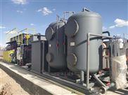 油田污水压裂返排液一体化含油废水处理设备