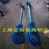 傘齒輪暗板刀型閘閥