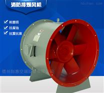厂家直销特厚锌层镀锌板风机