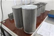 21FC5121-60X160/6精壓下潤滑站濾芯