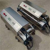 KX-UVC-500W浙江紫外线消毒器