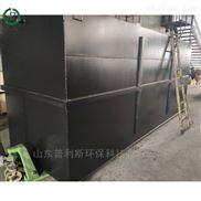 120d/t的一体化污水厂处理设备生产厂家