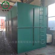 140d/t的一体化小区污水处理设备报价