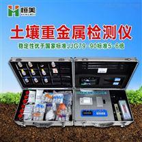 土壤重金屬檢測儀器