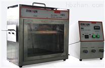 汽車內飾燃燒試驗箱/水平燃燒測定儀