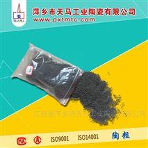 陶粒规格定制  陶粒生产厂家  环保滤料