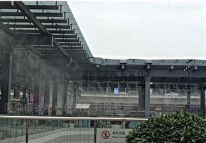 深圳宝安机场喷雾降温系统工程