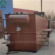 上饶每小时5吨的造纸污水处理设备处理达标