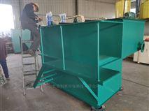 鹰潭每小时5吨的洗车污水处理设备供应商