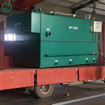 处理量150吨的溶气气浮机尺寸设计