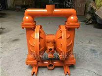 QBY3-80全氟塑料气动隔膜泵