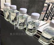 潤滑油溶劑精製離心萃取分離裝置
