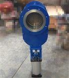 WZ644C气动耐磨金属双闸阀