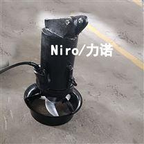 MA1.5/6-260/3-980/C/S高速潛水攪拌機