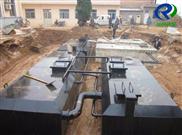 一體化洗滌汙水處理裝置
