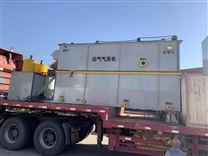 XY-WSZ-F生活污水处理设备
