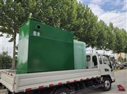 污水处理一体化设备90吨