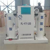 二氧化氯發生器廠家直銷