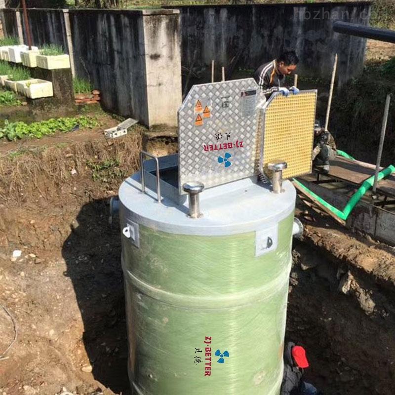 一體化汙水提升泵站