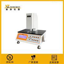 硅片测厚仪 金属箔片厚度测试仪-新准仪器