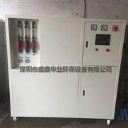 供应一体化喷涂废水处理设备 涂料厂 印染厂