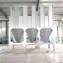 厂家直销旋风除尘系统布袋除尘器