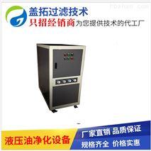 液壓油淨化精密濾油機