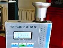 KEC-999A塗裝房負氧離子檢測儀