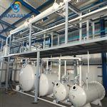 YJ-TY-20矿物油提炼基础油真空蒸馏装置
