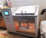 SCJ-Z-20-餐厨垃圾处理设备