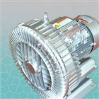 1.3KW全风漩涡气泵