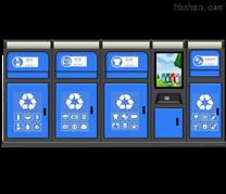 可定制--智能分类垃圾箱