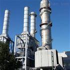 hc-20190802锅炉烟气治理脱硫除尘器
