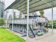 ZYW塑料颗粒加工污水处理设备