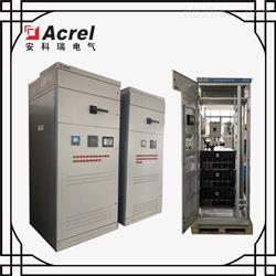 电能质量治理之无功谐波混合补偿装置