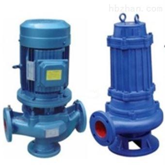 GW型立式排污泵