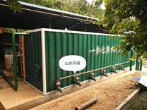 安徽农村一体化饮用水净水站