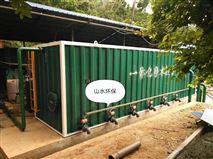 河北唐山一体化净水器