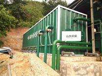 内蒙古乡镇农村一体化净水站